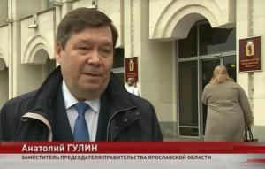 Фонд Тимченко направил в Ярославскую область 20 тысяч комплектов средств индивидуальной защиты