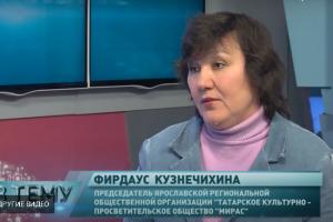 """Программа """"В тему"""" от 27.05.2020: Фирдаус Кузнечихина"""