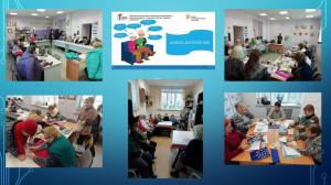 Народный университет для пожилых людей в Ярославле