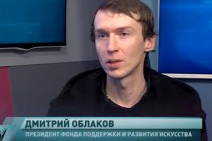 """Программа """"В тему"""" от 07.10.2020: Дмитрий Облаков"""