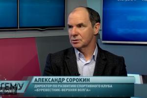 "Программа ""В тему"" от 10.03.2021: Александр Сорокин"