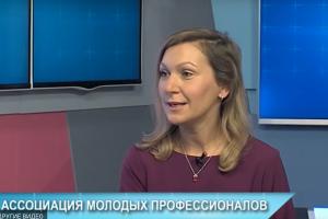 """Программа """"В тему"""" от 10.01.2020: Евгения Ободкова"""