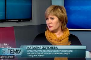 """Программа """"В тему"""" от 10.12.2020: Наталия Жужнева"""