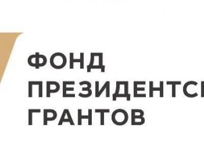 На ярмарке НКО Гражданского форума в Ярославле представили лучшие социальные проекты Мероприятие организовано Ресурсным центром поддержки НКО