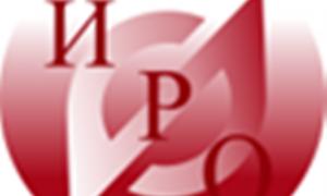 XI Межрегиональный этап XVIII Международной Ярмарки социально-педагогических инноваций