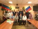 Ярославская региональная общественная организация «Азербайджанская национально- культурная автономия»