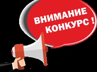 Всероссийский конкурс лучших практик и инициатив социально-экономического развития субъектов Российской Федерации