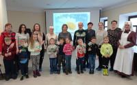 Информация о АНО «Духовно-Просветительский центр Рыбинской епархии»