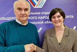 Помощь НКО Ярославской области со средствами индивидуальной защиты