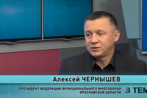 """Программа """"В тему"""" от 25.03.2020: Алексей Чернышов"""