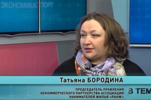 """Программа """"В тему"""" от 22.04.2020: Татьяна Бородина"""