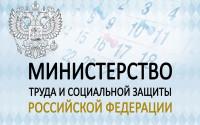 Государственный доклад о положении детей и семей, имеющих детей, в Российской Федерации за 2019 год