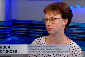 "Программа ""В тему"" 13.08.21: Дарья Логунова"