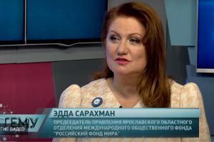 """Программа """"В тему"""" от 17.03.2021: Эдда Сарахман"""