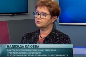 """Программа """"В тему"""" от 17.09.2020: Надежда Клюева"""