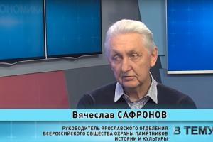 """Программа """"В тему"""" от 22.08. 2019 Вячеслав Сафронов"""