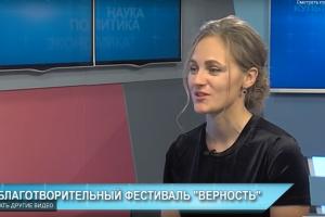 """Программа """"В тему"""" от 20.11.2019: Елена Афрова"""