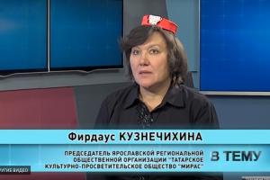 """Программа """"В тему"""" от 23.10.2019: Фирдаус Кузнечихина"""