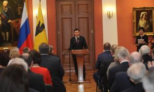 Общественная палата Ярославской области отмечает 10-летие