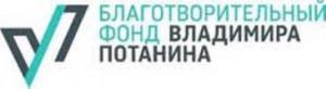Конкурс Благотворительного Фонда Владимира Потанина: Общее дело