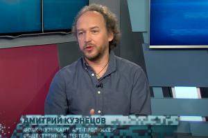 """Программа """"В тему"""" 21.04.21: Дмитрий Кузнецов"""