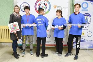 В Ярославской области состоялся I Областной слет клубов замещающих семей