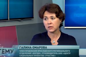 "Программа ""В тему"" от 22.07.2020: Галина Омарова"