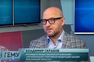 """Программа """"В тему"""" от 23.07.2020: Владимир Скрабов"""