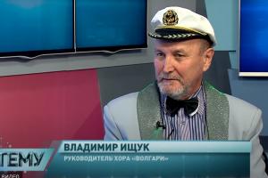 """Программа """"В тему"""" от 03.02.2021: Владимир Ищук"""