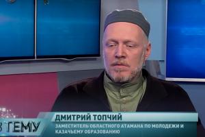 "Программа ""В тему"" от 13.01.2021: Дмитрий Топчий"
