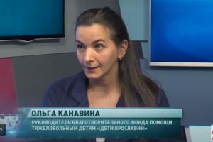 """Программа """"В тему"""" от 21.05.2020: Ольга Канавина"""