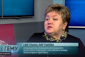 """Программа """"В тему"""" от 27.12.2020: Светлана Лягушева"""
