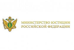 Внимание! С 25.11.2020 года подлежат применению новые формы документов, представляемых при государственной регистрации некоммерческих организаций