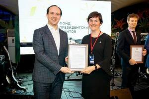 Ярославским НКО в работе помогает «Ресурсный центр»