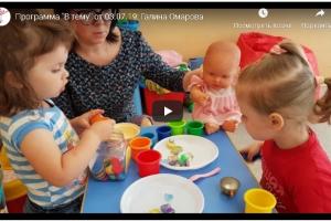 "Программа ""В тему"" от 03.07.19: Галина Омарова"