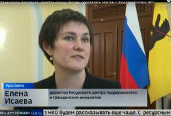 Организаторы фестиваля «Золотое кольцо России» поделились опытом с представителями НКО