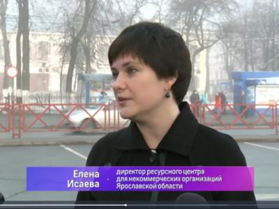 Ярославские НКО поделятся опытом с муниципалами Идею проведения выездных семинаров объяснила Елена Исаева