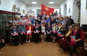 Празднование Дня народного единства в Даниловском районе