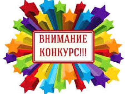 Департамент труда и социальной поддержки населения Ярославской области объявляет о начале приема заявок СО НКО на конкурс