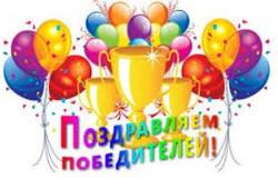 20 НКО Ярославской области стали победителями первого конкурса Фонда президентских грантов в 2020 года