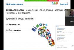 Возобновление лекций по «Цифровой безопасности» для школ города Ярославля.