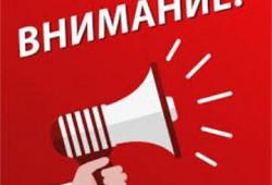 Уважаемые руководители СО НКО Ярославской области!