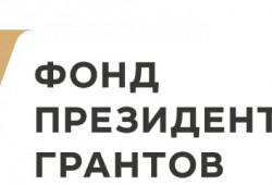 Всероссийский конкурс лучших региональных практик поддержки волонтерства «Регион добрых дел»