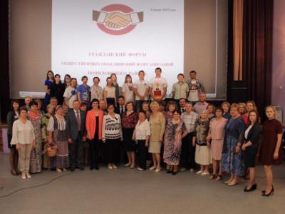 Сектор НКО: «Есть над чем работать». Всем Елена Исаева приняла участие в работе Тульского регионального форума некоммерческих организаций «ПРОдвижение» в качестве эксперта