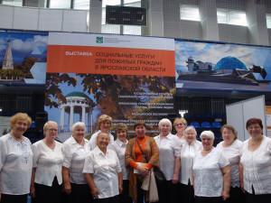 Волонтерское движение на базе центра «Радуга»