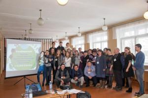 Конференция «Факторы успеха развития туризма на территории муниципального образования»