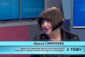 """Программа """"В тему"""" от 27.03.19: Ирина Смирнова"""