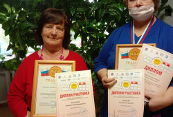 Награждение команды победителей регионального этапа конкурса «Спасибо интернету - 2019» Гаврилов-Ямского муниципального района