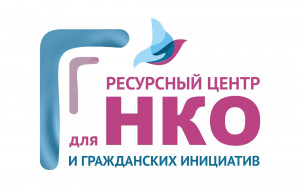 Определены победители в дополнительном конкурсном отборе социально ориентированных некоммерческих организаций Ярославской области