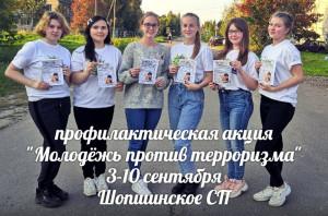 «Молодежный центр» Гаврилов-Ямского муниципального района признан победителем областного конкурса на лучший проект в сфере развития добровольчества (волонтёрства) на территории Ярославской области